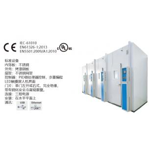 台湾海博特HiPoint步入式人工气候室