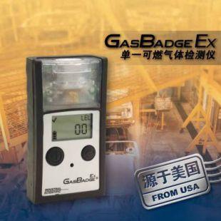 GB90單一可燃氣體檢測儀
