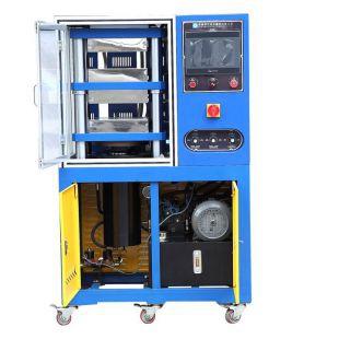 橡膠平板硫化機密煉膠機