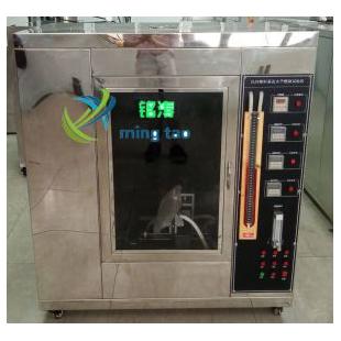 UL94塑料塑胶燃烧试验机,燃烧试验箱