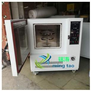 換氣老化箱,塑料塑膠換氣熱老化試驗箱