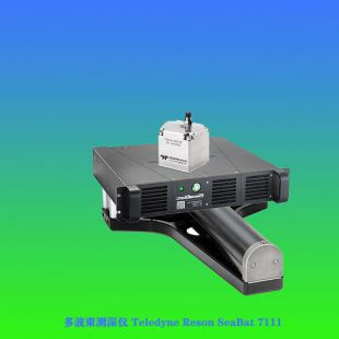 多波束测深仪 Teledyne Reson SeaBat 7111