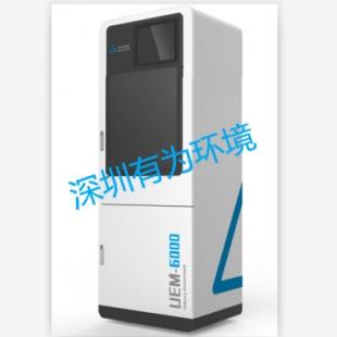 深圳有为环境-多参数重金属水质在线分析仪-UEM-6000