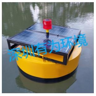 深圳有为环境-浮标站-USM-9600