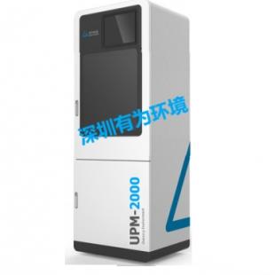 深圳有为环境-总磷水质在线分析仪-UPM-2000(TP)