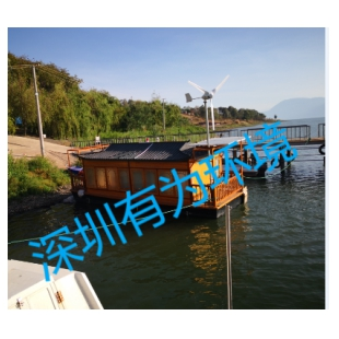 深圳有为环境-微型系统站-USM-9100