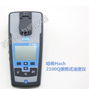 哈希2100Q便携式水质浊度测定仪