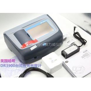 哈希DR3900光度计 主机货号LPV440.99.00002