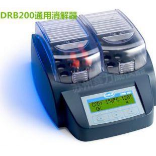 哈希DRB200消解器(15孔/30孔/25孔)