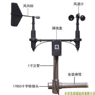 03002风速风向传感�器&03101风速�传感器