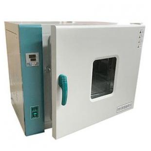 创日新电热恒温鼓风干燥箱101-0B