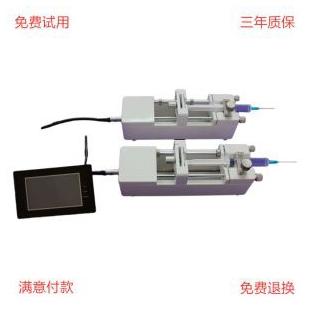 多通道 分体式 微量注射泵