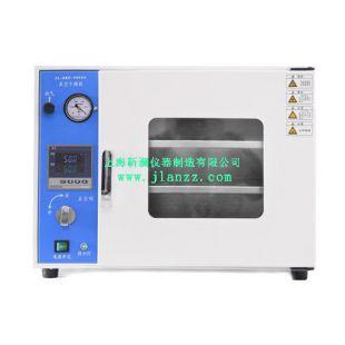 上海靳澜真空干燥箱
