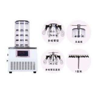 上海靳澜冷冻干燥机