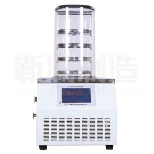 上海靳瀾儀器制造臺式普通型冷凍干燥機