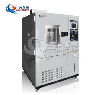可程式恒温恒湿试验箱 恒温恒湿箱
