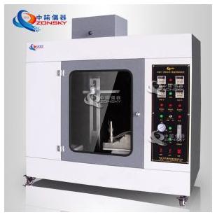 中诺ZY6017 塑料水平/垂直燃烧试验机