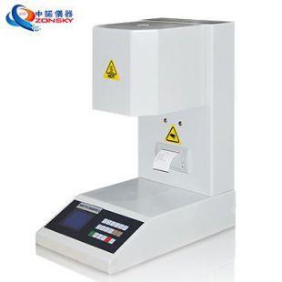 东莞中诺ZY6052熔融指数测定仪