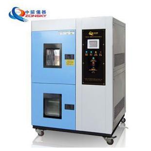 两箱式冷热冲击试验机  冷热冲击试验箱
