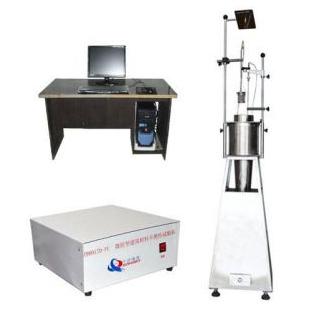 建材不燃性试验机/建材不燃性试验炉/建筑材料试验机