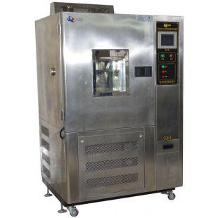 高低温试验机 高低温试验箱 高低温交变试验箱