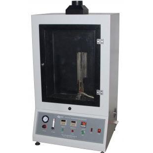 硬质泡沫塑料垂直燃烧试验机