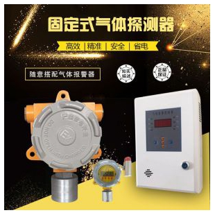 有毒氣體報警控制儀 有毒氨氣探測器 有毒氨氣檢測儀 氨氣報警器