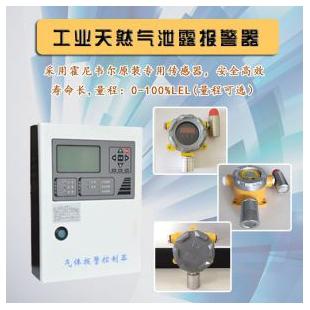 工業防爆氣體探警器甲醇乙醇二甲苯可燃氣體探測器配套報警控制器