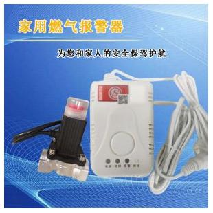家用气体报警器家用天然气液化气报警器独立式家用气体报警器