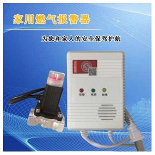 家用燃气报警器天然气报警器家用天然气泄露报警器燃气泄露检测仪