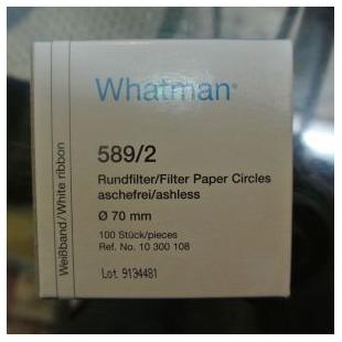 Whatman 沃特曼定量滤纸 Grade 589/2 白缎折叠滤纸