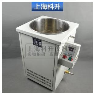 高温循环油浴锅20L不锈钢高温循环油浴槽
