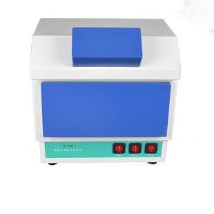 暗箱式紫外分析仪ZF-8