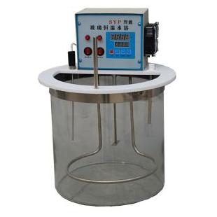 超级恒温玻璃水浴SYP20L实验用大容量玻璃水浴