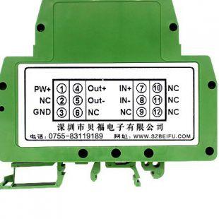4-20MA转0-10V电路隔离器