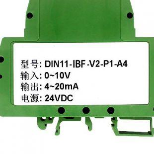 4-20MA轉0-10V電路隔離器