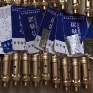 AK28X-10T-3/8-1/2彈簧式安全閥,外螺紋泄壓閥