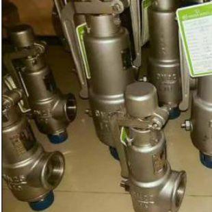A27W-10T弹簧式泄压阀储气罐安全阀-蒸汽锅炉安全阀