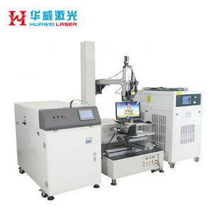 高精度光纤传输激光焊接机