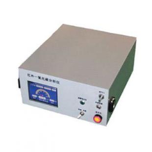 北京宝云  HX-1500智能红外一氧化碳分析仪