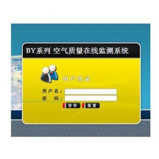 北京宝云  BYA公共场所空气质量在线监测系统