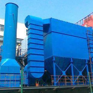 利仁DMC碳素厂除尘器
