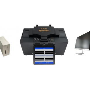 ptoec保偏光纤熔接机PT-PM01