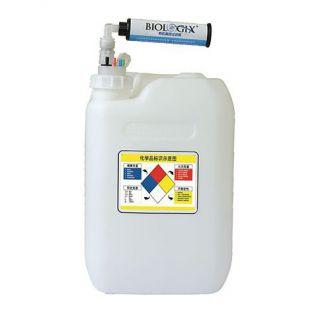 巴罗克安全收集装置液体承载着车(智能型)05-2798