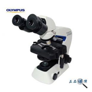 奥林巴斯CX23双/三目奥林巴斯CX23显微镜olympusCX23促销