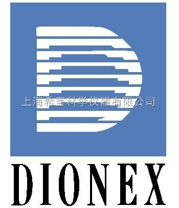 美国戴安Dionex产品|074532氢氧化钾淋洗液发生器|戴安KOH淋洗液发生器