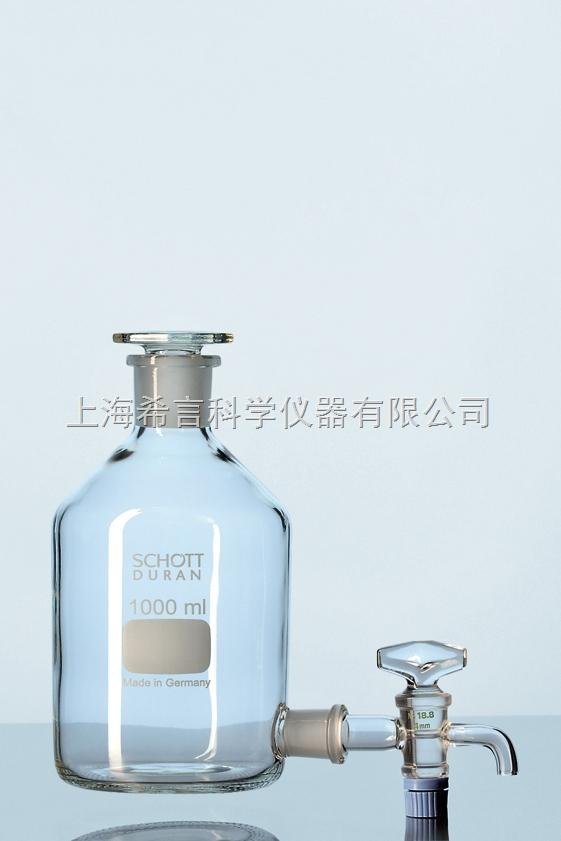 2000mL德国DURANDURAN 原装进口磨口玻璃放水瓶蒸馏水瓶