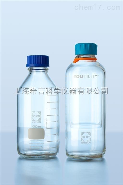 125mL新试剂瓶德国DURANDURAN DURAN YOUTILITY  GL45实验室试剂瓶