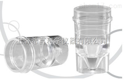 美国PE-2.5ML样品杯B3001566原子吸收自动进样器样品杯