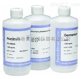 PE元素灯促销原子吸收配件环境方法套装标准品美国PE